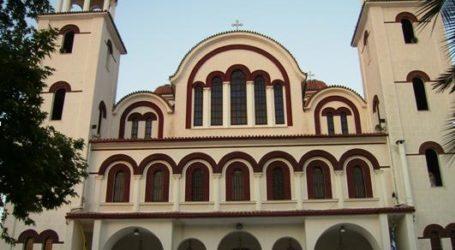 Λάρισα: Δυο Θείες Λειτουργίες στον Ιερό Ναό Ζωοδόχου Πηγής Αμπελοκήπων