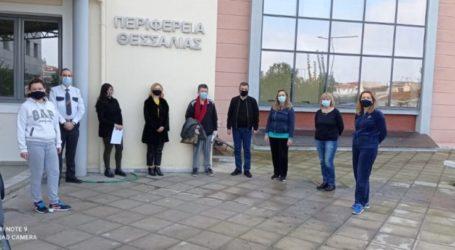 Η Περιφέρεια Θεσσαλίας πρόσφερε το «καλάθι αλληλεγγύης» σε ανθρώπους που το έχουν ανάγκη
