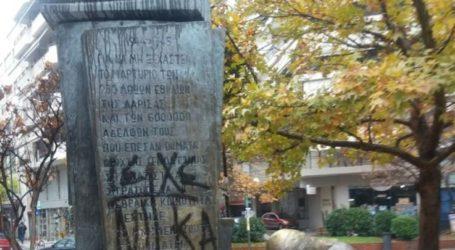 Ρασοφόρος βεβήλωσε το Μνημείο Θυμάτων Ολοκαυτώματος στη Λάρισα (φωτο)