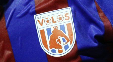 ΠΑΕ Βόλος: «Ο κοντός του ελληνικού ποδοσφαίρου χρειάζεται στοργή»