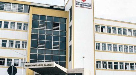 Βολιώτισσα με κορωνοϊό πέθανε στο Νοσοκομείο της Χαλκίδας