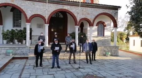 Έψαλαν τα κάλαντα των Φώτων στα Λεχώνια με όλα τα μέτρα προστασίας [βίντεο]