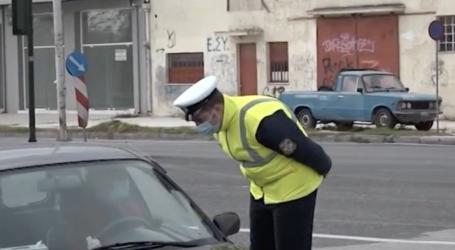 Βόλος: 16 πρόστιμα για παραβίαση των μέτρων του κορωνοϊού