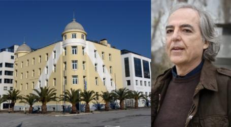 Απίστευτο: 20 καθηγητές του Πανεπιστημίου Θεσσαλίας γράφουν κείμενο υπέρ Κουφοντίνα -Τι ζητούν