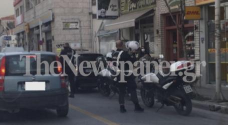 «Σαφάρι» της Αστυνομίας στο κέντρο του Βόλου