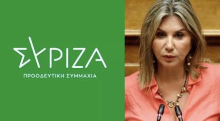 Ο ΣΥΡΙΖΑ απαντά στη Ζέττα Μακρή: Καταστολή και επίθεση στη νέα γενιά τα πρόστιμα