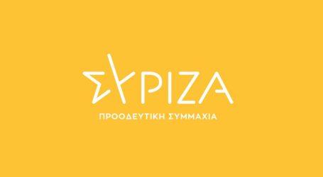 Σε εκλογική ετοιμότητα ο ΣΥΡΙΖΑ Μαγνησίας