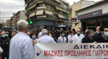 Νέα κινητοποίηση στο ΓΝΛ – Αθανασιάδης: «Η κυβέρνηση… αξιοποιεί την πανδημία για να απαξιώσει το νοσοκομείο, είμαστε στο ίδιο έργο θεατές» (φωτο – βίντεο)