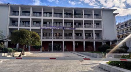 Κορωνοϊός: Αρνητικά όλα τα τεστ σε υπαλλήλους της Π.Ε. Μαγνησίας