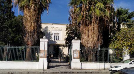 «Μαζί για τον Βόλο»: Επιζήμια η στάση του Δήμου για το Δικαστικό Μέγαρο