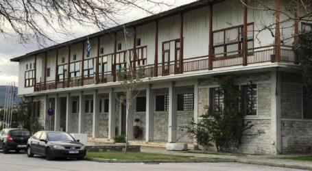 Το οικόπεδο της Παρασκευοπούλου προκάλεσε αντιδράσεις στο Δ.Σ Βόλου
