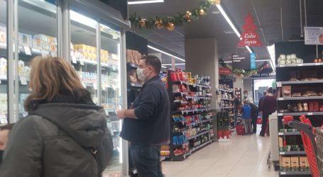 Ποια καταστήματα είναι ανοιχτά σήμερα – Το ωράριο λειτουργίας