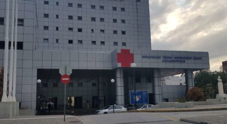 Λιγότεροι με κορωνοϊό στο Νοσοκομείο Βόλου