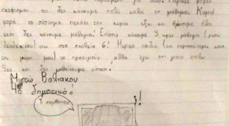 Τι λένε μικροί Λαρισαίοι στο onlarissa.gr για το άνοιγμα των σχολείων (φωτο)