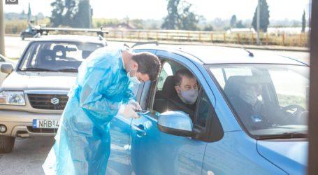 Δωρεάν rapid tests την Τετάρτη στην Αγριά