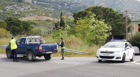 Βόλος: 35 πρόστιμα για παραβίαση των έκτακτων μέτρων