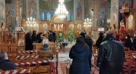 Βόλος: Το τελευταίο αντίο στον Χαράλαμπο Τσιμά – Δείτε εικόνες