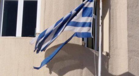 Σημαία κουρελόπανο
