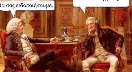 To meme του Βόλου που «χαλάει κόσμο» στο διαδίκτυο!