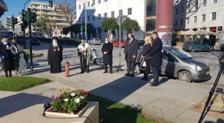 Βόλος: Επιμνημόσυνη δέηση για τα θύματα του Ολοκαυτώματος  – Δείτε εικόνες