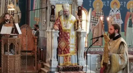 Ιερά Μητρόπολη Λαρίσης και Τυρνάβου: Δύο λειτουργίες κάθε Κυριακή