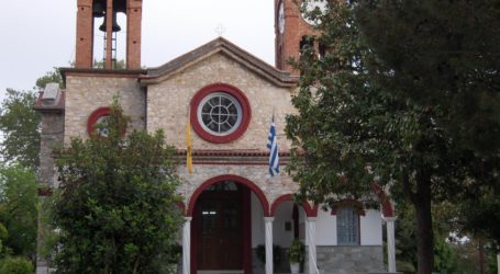 Μαγνησία: Πανηγυρίζουν Άγιος Αντώνιος και Άγιος Αθανάσιος