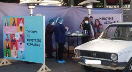 Αρνητικά όλα τα rapid tests σήμερα στη Σκεπαστή Αγορά της Νεάπολης στη Λάρισα