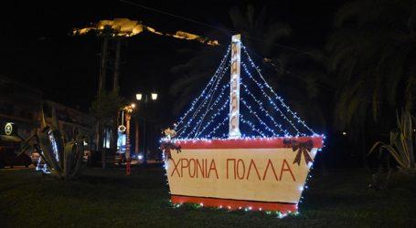 Καλή Χρονιά με υγεία! -To zougla.gr σας εύχεται χαρούμενο και ευτυχισμένο το 2021!