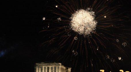 Το θέαμα του Δήμου Αθηναίων για την υποδοχή του 2021