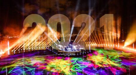 Καλωσόρισες 2021!