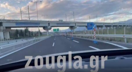 Πειθάρχησαν στα μέτρα οι Έλληνες την Πρωτοχρονιά – Χωρίς κίνηση η Εθνική οδός Αθηνών
