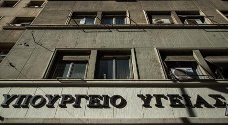 Υπουργείο Υγείας: «Η χρονιά άλλαξε, ο ΣΥΡΙΖΑ όχι