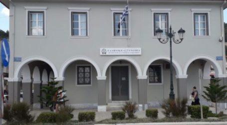 Συνελήφθησαν ο αντιδήμαρχος Ζακύνθου και εκπρόσωπος εταιρείας για παραβίαση των μέτρων