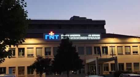 Παραδόθηκαν σήμερα στο νοσοκομείο Τρικάλων οι πρώτες δόσεις εμβολίων