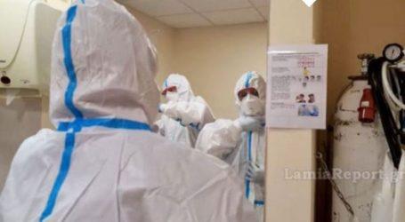 Λαμία: Ακόμα δύο άτομα στην εντατική από κορωνοϊό