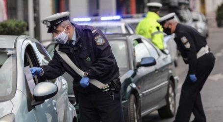 Συνολικά 40 συλλήψεις και 1.279 παραβάσεις των μέτρων σε όλη την Ελλάδα, το Σάββατο