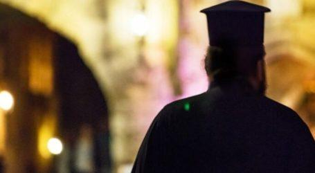 «Δεν θα υπακούσω στις εντολές, θα τελέσω τον αγιασμό» λέει ιερέας