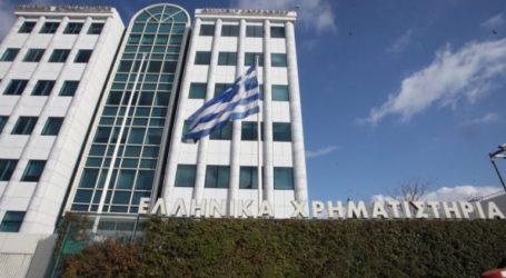 """""""Ποδαρικό"""" με άνοδο στο Χρηματιστήριο Αθηνών"""