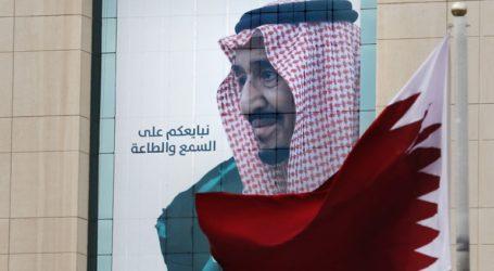 Ο εμίρης του Κατάρ θα συμμετάσχει στη Σύνοδο Κορυφής του Κόλπου