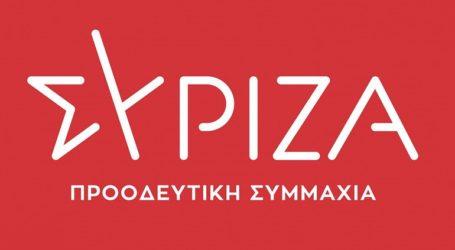 Συνεδριάζει το πολιτικό κέντρο του ΣΥΡΙΖΑ