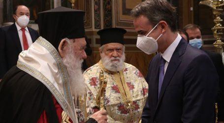 «Ζητάμε τη συνεργασία της Εκκλησίας