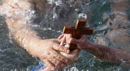 Καταδικαστέα η ρίψη Σταυρού στο Αίγιο