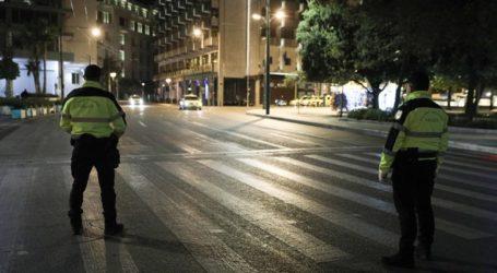 Πρόστιμα ύψους 529.100 ευρώ επιβλήθηκαν την Τρίτη για παραβιάσεις των μέτρων κορωνοϊού