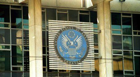 Σε κλοιό ασφαλείας η αμερικανική πρεσβεία στην Αθήνα