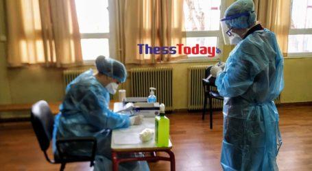 Rapid tests σε εκπαιδευτικούς στην Καλαμαριά