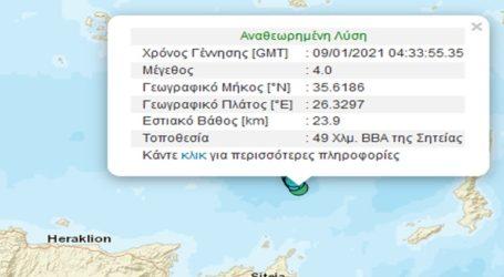 Σεισμική δόνηση 4R ανοιχτά της Κρήτης