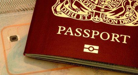 Τα πιο ισχυρά διαβατήρια στον κόσμο για το 2021 εν μέσω πανδημίας