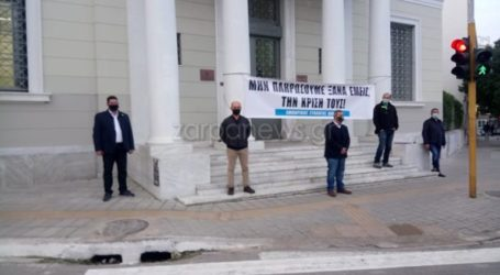Παράσταση διαμαρτυρίας των εμπόρων στα Χανιά