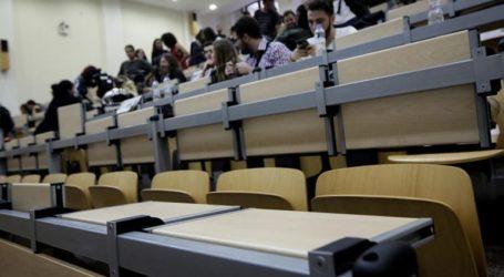 Εξ αποστάσεως η εξεταστική του χειμερινού εξαμήνου στα ελληνικά πανεπιστήμια