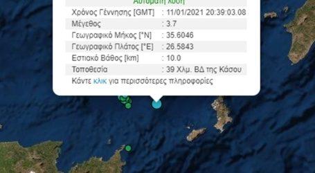 Σεισμός 3,7 Ρίχτερ ανοιχτά της Κρήτης